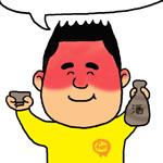 ヒトトさんイラスト4.jpg