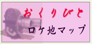 okuribito_banner.jpg