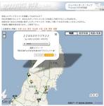 Jpodders_map.jpg